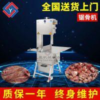 厂家推荐 落地式肉类锯骨机 进口全自动锯骨机