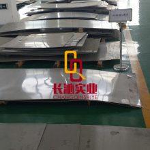 供应优质Haynes 556哈氏钴基合金材料板材 圆棒 无缝管 规格齐全