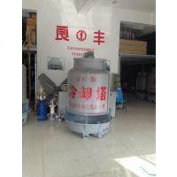 玻璃钢冷却塔_圆形冷却塔_方形冷却塔-天津良丰制冷设备有限公司。