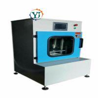 钰杰直销高速颜料化工实验设备震荡机 分散机 混合机