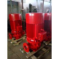 供应 湖北武汉消火栓泵 XBD4.4/41.7-125L-200A 工厂消火栓泵上海北洋牌电动消防泵