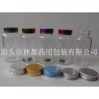山东青岛林都供应200毫升高硼硅玻璃瓶