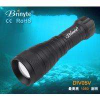 夜光科技BrinyteDIV05V潜水摄影手电筒