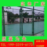 生产篮球场围网 浸塑勾花球场围网 足球场围网 品质保证
