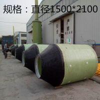 复合手孔井/厂家直销内蒙直径1500*2100复合材料弱电人孔井代料代工模具加工