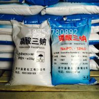 厂家直售工业级国标98%无水磷酸三钠污水处理神器