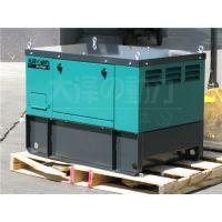 大泽20千瓦云控制柴油发电机组价格