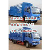 http://himg.china.cn/1/4_663_1018281_383_580.jpg