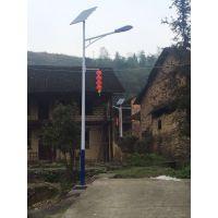 广西百色平果农村太阳能路灯价格 广西百色平果LED太阳能路灯优点 广西太阳能路灯厂家