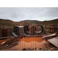 锦坤牌高强度桥隧建设专用波纹管涵--甘肃张掖钢波纹涵管生产厂家