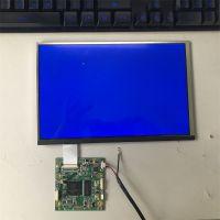供应小尺寸液晶屏集成配套显示器LVDS接口驱动板