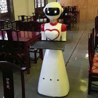 厂家直销餐厅送餐对话导购传菜迎宾机器人服务员多功能智能对话