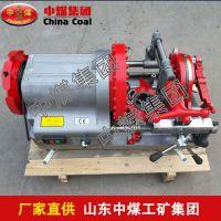 Z3T-R6电动套丝机,Z3T-R6电动套丝机报价低,ZHONGMEI