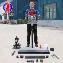 华夏巨匠QTZ-3便携式取土钻机 20米土壤地表取样机新品直销