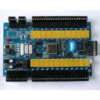 供应RLD-BOX5101A 联网储物柜管理系统 IC卡会所存包系统 智能储物柜方案