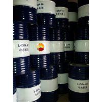 昆仑牌DRA系列冷冻机油(广州冷冻机油)