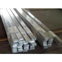 任丘定尺6061铝板¥ 30-50厚任意切割尺寸铝块