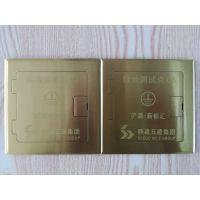 西安哪里有卖不锈钢沉降观测保护盒137,72489292