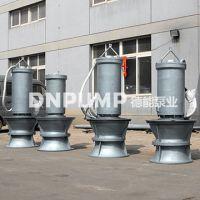 天津 防洪防汛雨季专用轴流泵