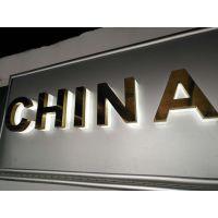 不锈钢灯箱背发光字钛金字树脂字LED门头字制作logo户外广告招牌