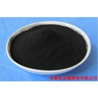 合肥信达膜专业供应粉末状活性炭