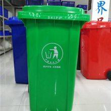 成都240升加厚型上挂车垃圾桶厂家