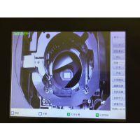 模具宝工厂加工的好伙伴注塑组模自动化监控管理模具加工监控