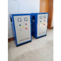 厂家直销外置式水箱自洁消毒器