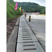 供应重庆水泥明沟盖板 钢筋混泥土盖板加工定制