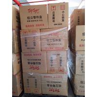 toptiger|鼎虎|组立零件盒|EW-9803|PLB-9803|200*340*155