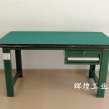 深圳 辉煌HH-303 佛山不锈钢工作桌 江门防静电带背板复合工作台