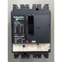 原装产品gv2me16c_施耐德电气授权代理