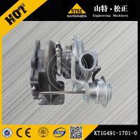小松原厂配件PC56-7涡轮增压器KT1G491-1701-0发动机配件
