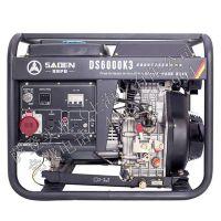 萨登8KW开架式柴油发电机