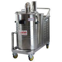 云南大功率工业吸尘器机械厂吸铁屑铁渣吸尘器威德尔WX80/22