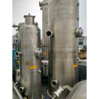 常年供应二手MVR蒸发器9成新现货有需要请速来电15069791256