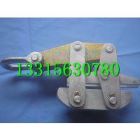无扭钢丝紧线器 SKG-N系列防扭钢丝绳卡线器 汇能