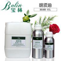供应天然植物复方精油 胡须油 化妆品用香料 支持OEM