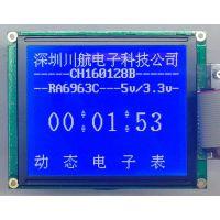液晶模块 LCD160128液晶屏 RA6963C 蓝屏 3.3V 5v