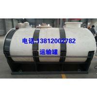 沧州酸碱储罐、无锡新龙科技(图)、钢衬塑酸碱储罐