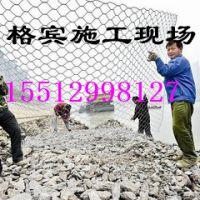格宾笼|固滨笼河北优质厂家生产