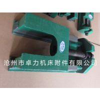 供应机床附件 垫铁 机床垫铁 减震垫铁 S77系列减震垫铁 三层垫铁