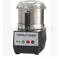 法国ROBOT乐巴托R2食物料理机 商用多功能瓜果打碎机 R2搅拌机