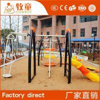 四川幼儿园儿童玩具户外沙地游乐设施攀爬架 攀爬绳滑梯组合定制