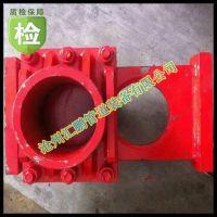 汇鹏直销125高压泵管截止阀 混凝土泵管截止阀