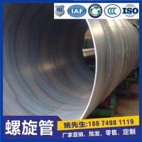 湖南岳阳大口径螺旋管生产厂家 规格2020*12