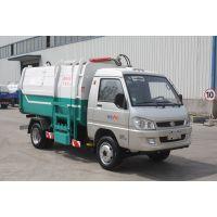 厂家直销3方电动垃圾清运车,小区环卫之星。英沃机械