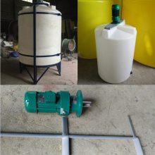 洗发液生产搅拌罐厂家 洗发水日用品化工生产调和设备