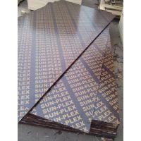 建筑模板江苏南通地区最新价格酚醛镜面板覆膜板木模板