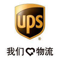 扬州UPS国际快递公司,扬州UPS国际快递电话,广陵区UPS国际快递网点